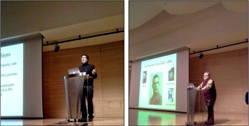 Turing - ομιλητές