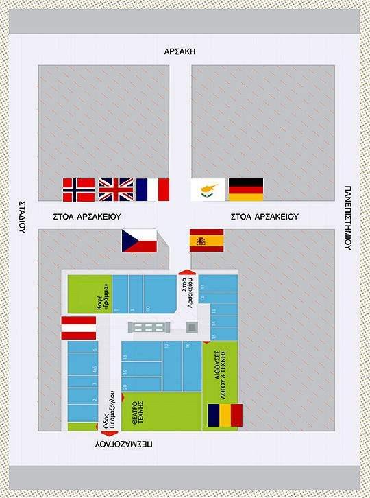 Χάρτης της εκδήλωσης