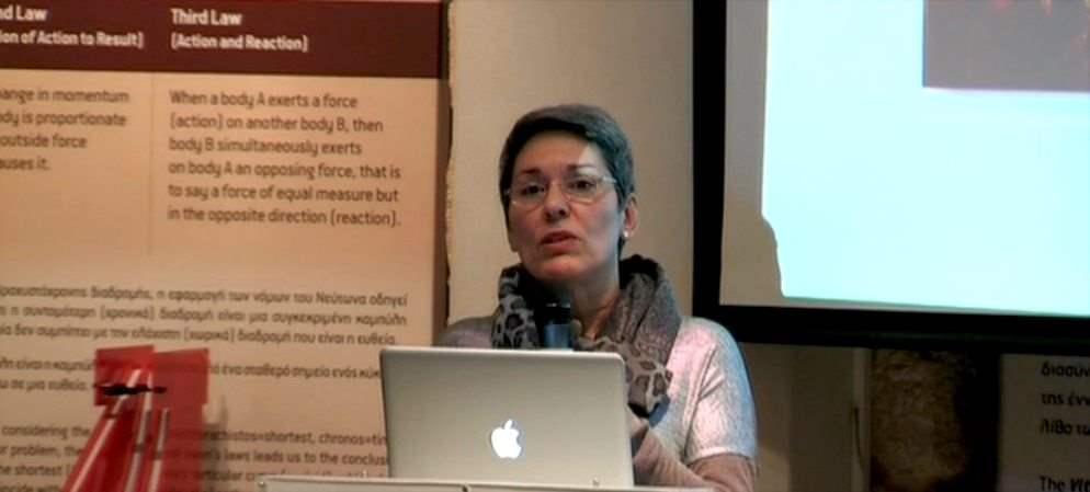 Κατερίνα Καλφοπούλου