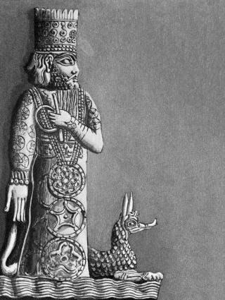 BabylonianTabletInset